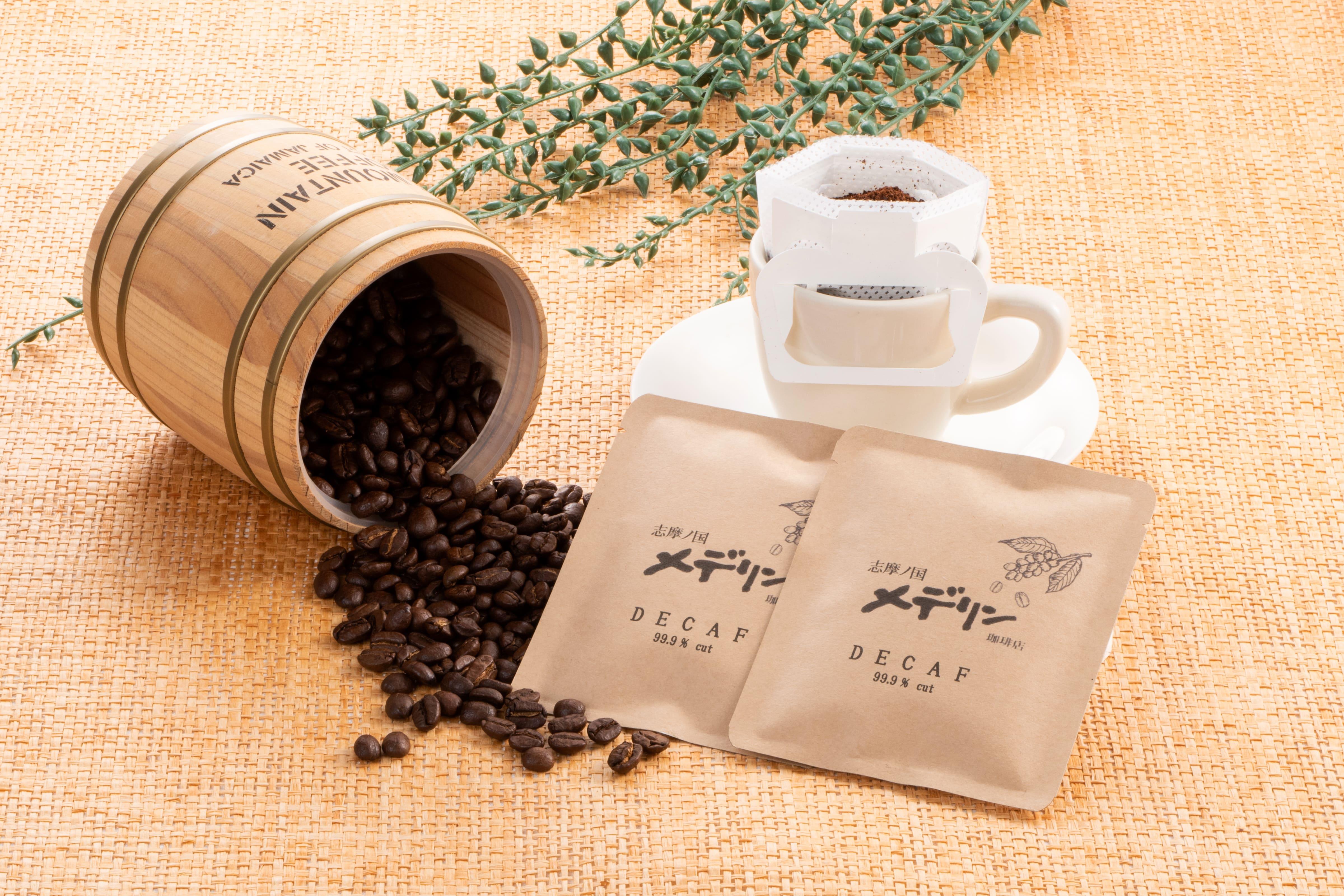 デカフェドリップコーヒー2個セット