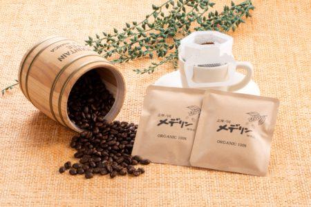オーガニックドリップコーヒー2個セット