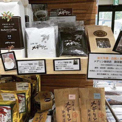 志摩海道フォト